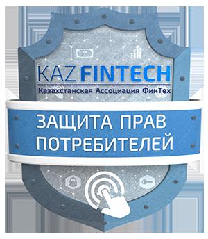 оформить заявку на кредит совкомбанк онлайн консалтцентр