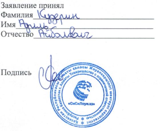 кредит наличными займы по паспорту